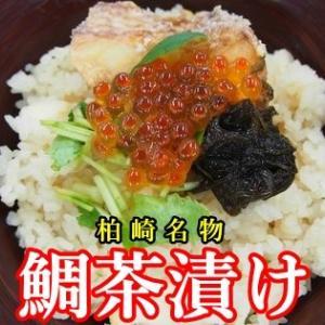 日本海フィッシャーマンズケープで名物の鯛茶漬けを食べた(福浦@新潟県柏崎市)