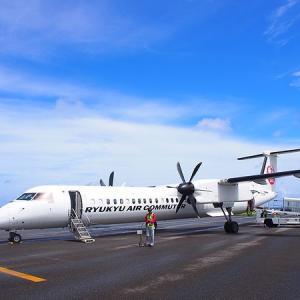 与那国島旅行記【1】新石垣空港から琉球エアコミューターで与那国島へ
