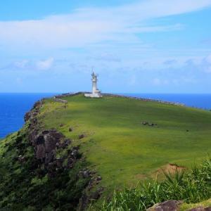 与那国島旅行記【6】与那国島最東端の東崎は絶景だった