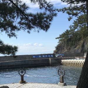 毎日新聞・東京朝刊に載った『春一番』と壱岐! 壱岐おすすめ観光