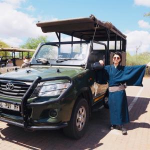 女だけど男装着物で海外旅行!昼にビッグファイブ完クリは難しい。【南アフリカ・クルーガー国立公園編】
