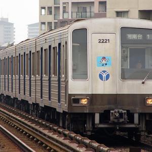 横浜市営地下鉄2000形製作記録