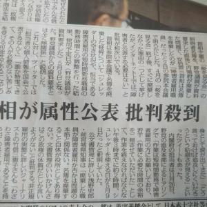 浮浪者から今の日本の政治を考える🤔