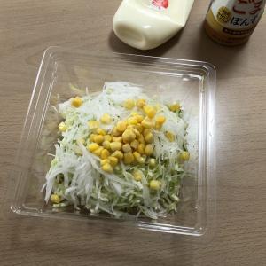 大きめ「野菜サラダ」を食べる習慣!【酵素たっぷり:消化を助ける】