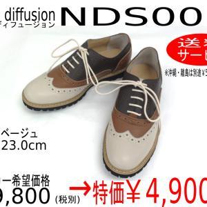 カジュアル婦人靴・ノイエディフュージョンNDS001