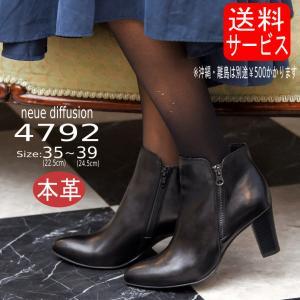夏だから安い第3弾!本革婦人ブーツ ノイエディフュージョン4792