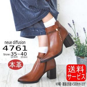 夏だから安い第1弾!本革婦人ブーツ ノイエディフュージョン4761