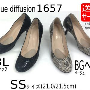 SS/LLサイズ!ノイエディフュージョン1657