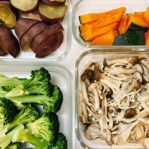 【蒸し野菜はダイエットにもおすすめ】じゃがいも・さつまいも・かぼちゃは白米の代わりになる!