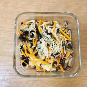 ホットクックで切り干し大根とキクラゲのホットサラダ【食物繊維たっぷり】ダイエットにも貧血女子にもおすすめのレシピ