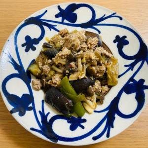 ホットクックで麻婆茄子 ネギ・にんにく・しょうがで本格な味【簡単レシピ】