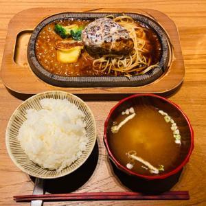 鉄板焼・お好み焼maido OSAKAきっちん。【日本橋・コレド室町テラス】コテコテのソース味の煮込みハンバーグランチを楽しむ!