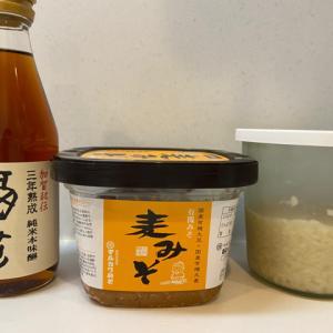 鰆の自家製西京焼きが美味しかった!お家でできる簡単レシピ
