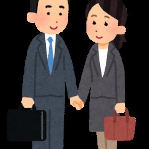 共働き世帯 妻が先立つとリスクが大きい?