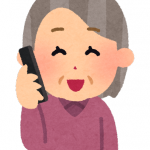 浜松市 10万円給付の特別定額給付金事務局設置
