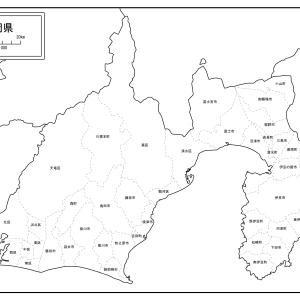 静岡県西部地方 10万円給付の早期申請が可能な市町は?