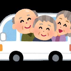 これからの季節、朝夕の送迎車の換気はどうなっていますか?