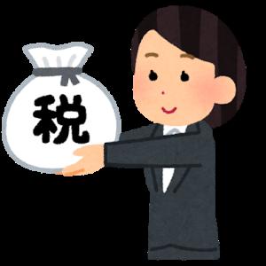 源泉徴収票から住民税が分かる?