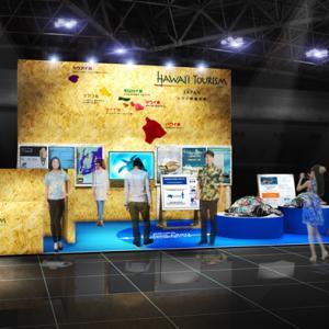 ハワイ州観光局が大阪で開催のツーリズムExpoジャパン2019に出展