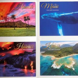 2020年ハワイのカレンダープレゼント!