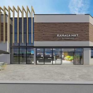 レストラン&バー併設のフードランドがカハラにオープン