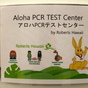 ロバーツハワイがPCRテストセンターをワイキキにオープン
