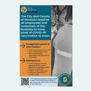 セーフ・アクセス・オアフが海外ワクチン接種証明書を承認