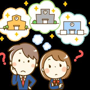 学校公開情報アップデート(小石川、市川、栄東、白鴎、頌栄)