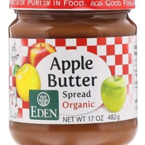 【iHerb】話題のいちごバターのりんご味バージョンを発見した件
