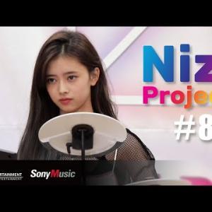 [Nizi Project] Part 1 #8-1