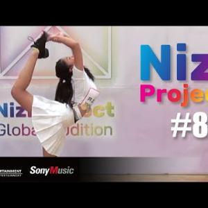 [Nizi Project] Part 1 #8-2