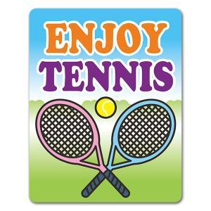 社会人の趣味にテニスがおすすめな4つの理由