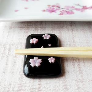 ガラス箸置き*桜