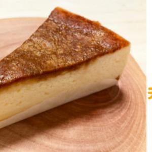 ヤマザキ バスク風チーズケーキを食べたら「普通のチーズスフレだった」
