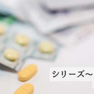 うつ病の薬をやめたら治ったというのはよくある話。その薬本当に必要?