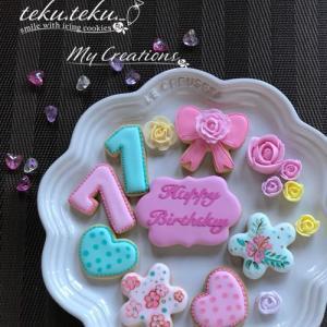 アイシングクッキー講師作品 ~お誕生日ケーキに手作りを添えて✽決意と覚悟~