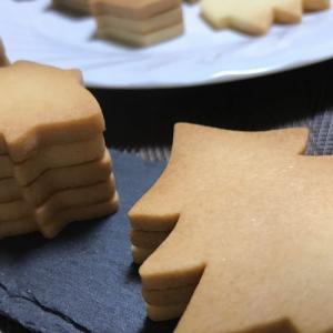 アイシングクッキーを焼く ~遅ればれながら秋・冬✽1年前の記事もクッキーを焼いていました~