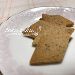 【クッキーを焼く】 ~新作生地を焼いてみました✽今までと違う香りいっぱい♡~