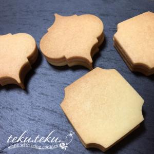 【クッキーを焼く】 ~ツルンと○○♡~