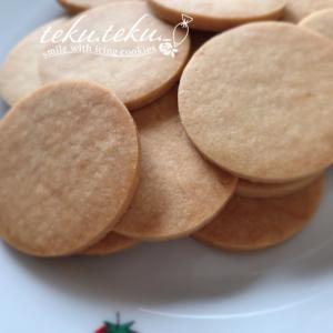 【クッキーを焼く】 ~サクッと軽い米粉クッキー✽そのまま食べても美アイシング用♡~
