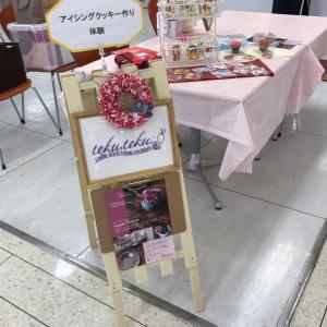 【イベントレポ】 ~ママ、クリスマスケーキよりも、私アイシングクッキーが作りたい♡~