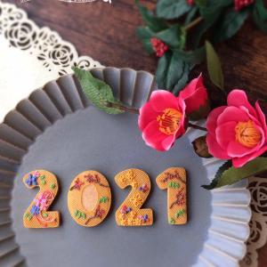 【インテリアアイシング】 ~2021年が過ぎる前に、可愛いインテリアアイシングを♡~