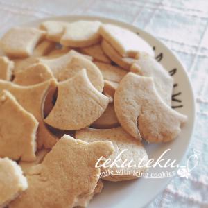 【クッキーを焼く】 ~時々、おうちのおやつに端っこクッキーを作ります♡~