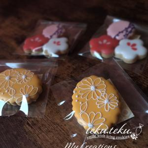 【アイシングクッキーtamami♡作品】 ~ご挨拶にアイシングクッキーを♡~