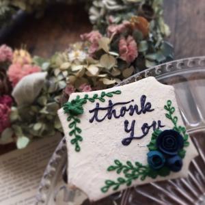 【感謝】 ~可愛いハロウィンアイシングいっぱい♡お越し頂きありがとうございました♡~