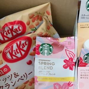 ネスレ KitKat 50%ポイント還元商品とスタバさくらリユーザブルカップ到着!