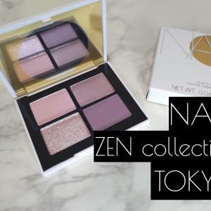 NARS ZEN COLLECTIONアイシャドウ【TOKYO】をレビュー
