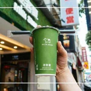 台北「迷客夏Milkshop」新鮮な牛乳のタロイモミルクを飲むべし!