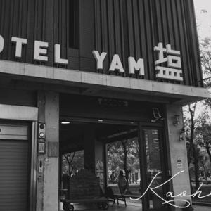 高雄「塩旅社(Hotel Yam)」安いのにバルコニーありの広い部屋に大満足!