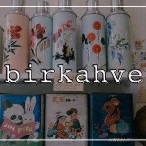 阿佐ヶ谷「birkahve(ビルカーベ)」台湾好きも楽しめる!アジアの香り満載のお店